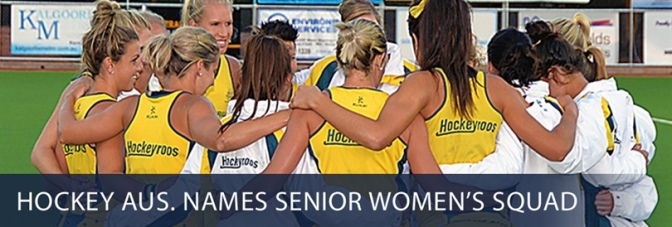 Hockeyroos Squad Announced