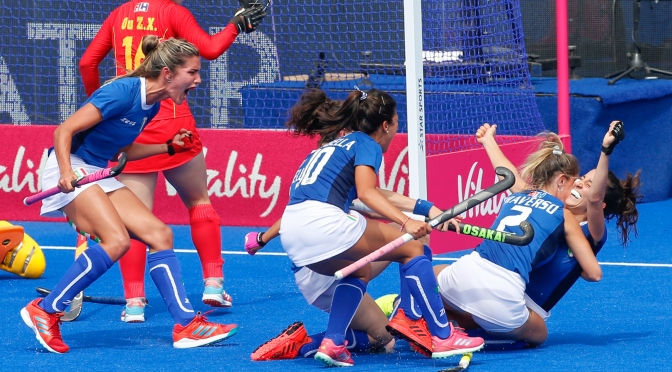 Italy defy FIH Hero World Rankings to seal first World Cup win