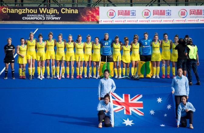 Hockeyroos Through To Champions Trophy Final