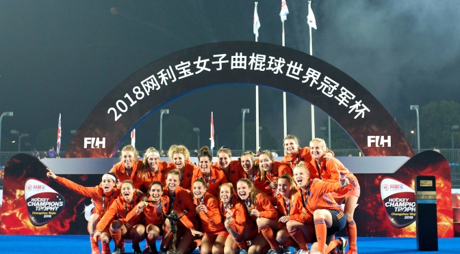 Netherlands turn on the style at the FIH Wanglibao Hockey Champions Trophy Changzhou Wujin 2018