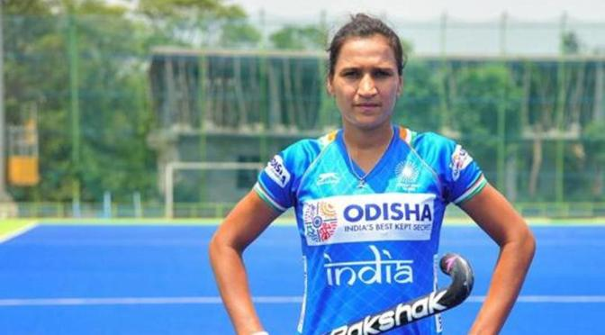 Rani Rampal World Games Athlete of the Year